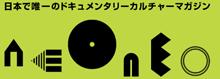 neoneo web